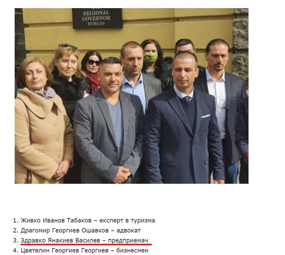 Листата на коалицията на Мая Манолова в Бургас