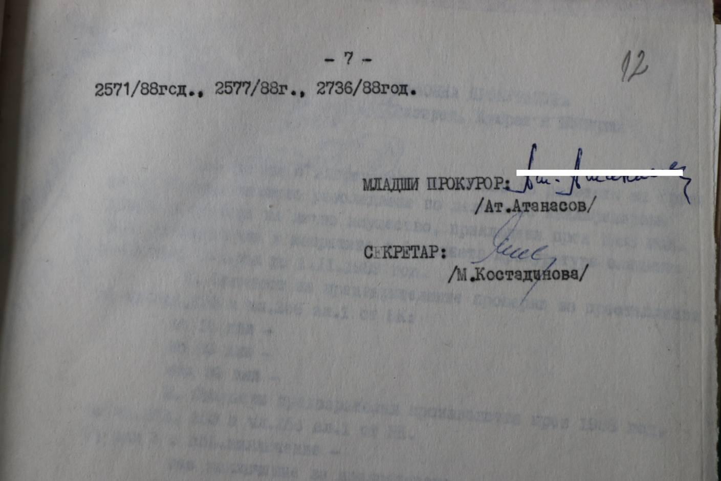 Подписът на Атанас Атанасов, който присъства под десетки документи документи на РП-Разград през 1989 г.