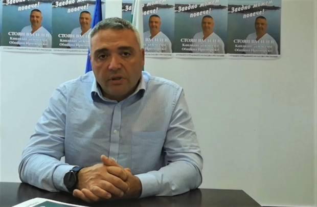 Стоян Василев