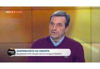 Димитър Манолов, президент на КТ Подкрепа