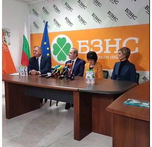 БЗНС подкрепи кандидат-президентската двойка Герджиков-Митева