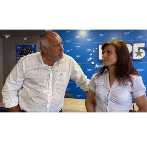 Бойко Борисов се среща със Стойка Кръстева