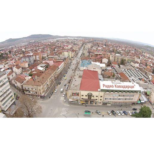 Град Кавадарци