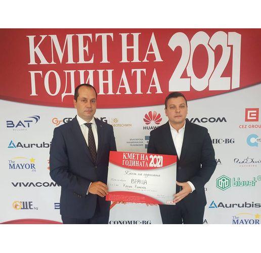 Калин Каменов бе избран за Кмет на годината от читателите на Kmeta.bg