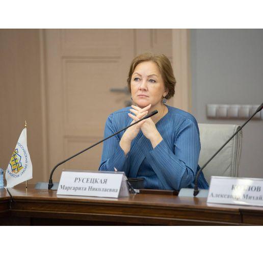 Маргарита Русецкая