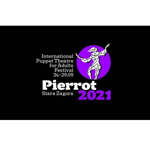 Международният куклено- театрален фестивал Пиеро