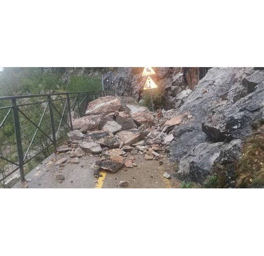 Падналата скална маса
