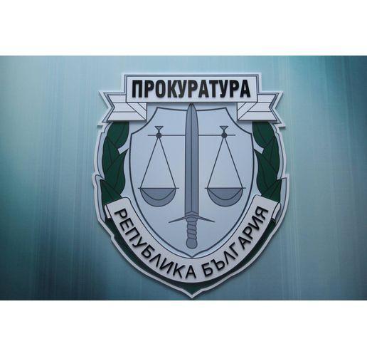Прокуратура на Република България