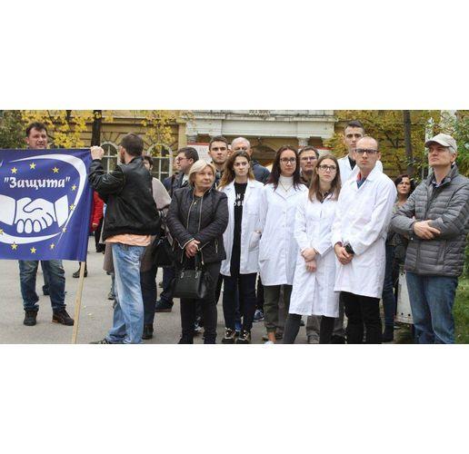 Протест на лекари