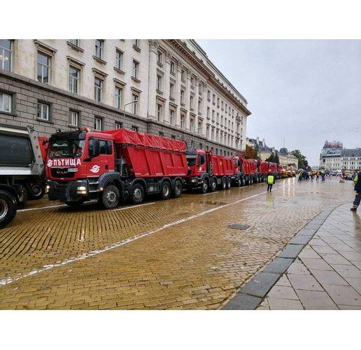 Протест на пътностроителни фирми