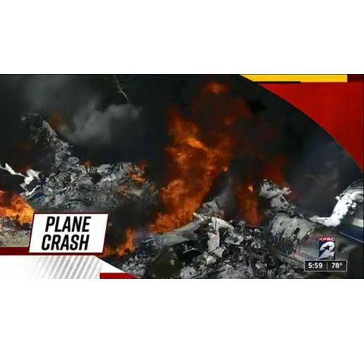 Разбилият се самолет