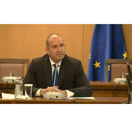 Румен Радев на конференцията