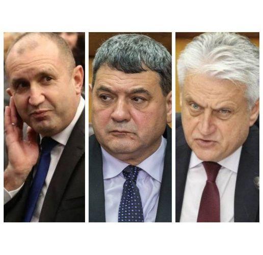 Румен Радев, Петков Тодоров, Бойко Рашков
