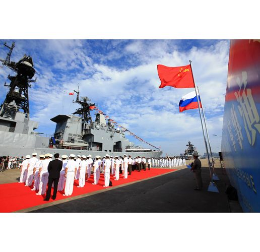 Съвместни руско-китайски военноморски маневри