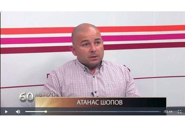 Атанас Шопов