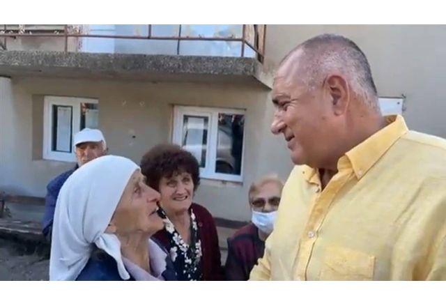 Бойко Борисов в село Губеш