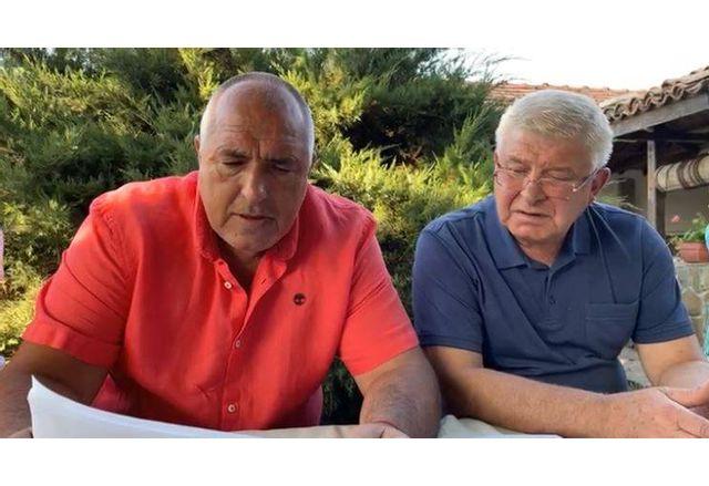Бойко Борисов и Кирил Ананиев