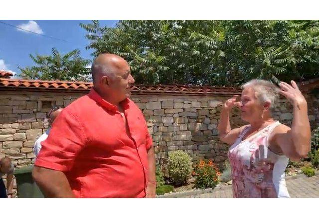 Бойко Борисов и германката Луиза в Арбанаси