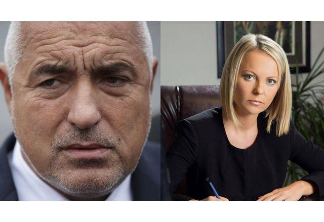 Борисов и Каназирева