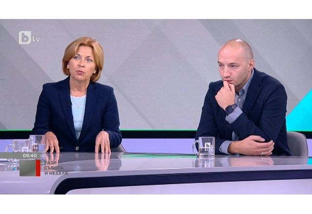 Боряна Димитрова и Димитър Ганев