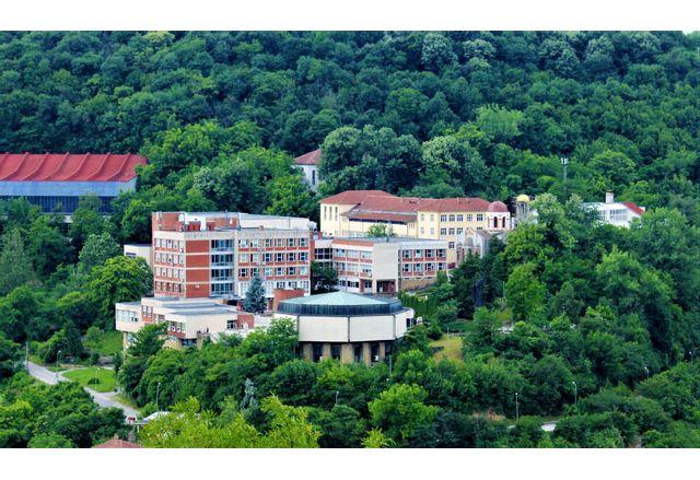 Великотърновски университет