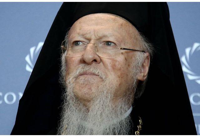 Вселенският патриарх Вартоломей