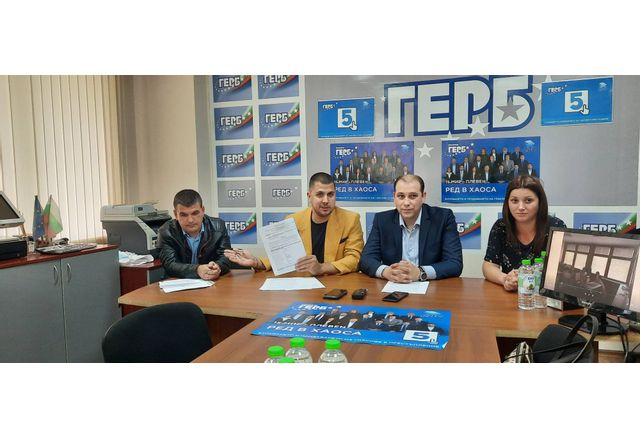 ГЕРБ-Плевен предупреди, че РИК се готви да манипулира изборите в областта