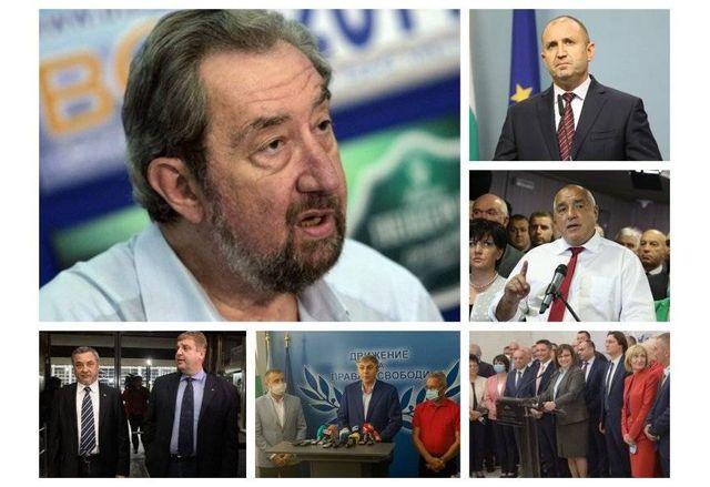 ГЕРБ-СДС помита опонентите си на изборите с 24,2 процента подкрепа