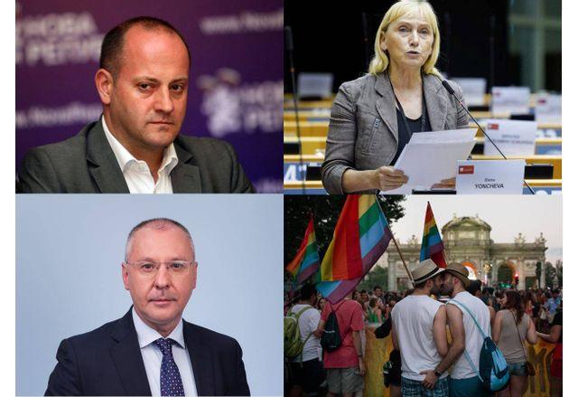Гласувалите за скандалната резолюция за налагане на еднополовите бракове