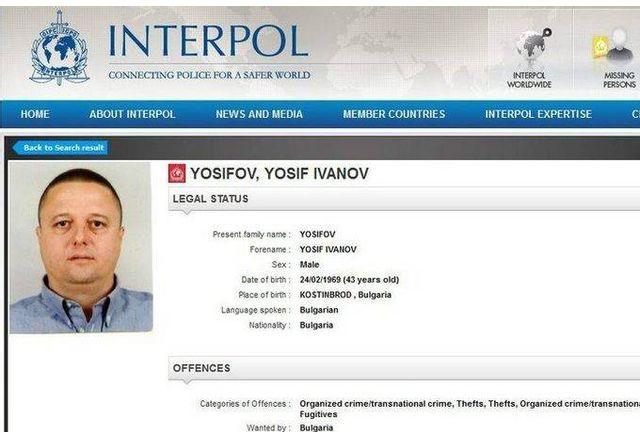 Гърция предаде издирвания Йосиф Йосифов - Йоско на българските власти