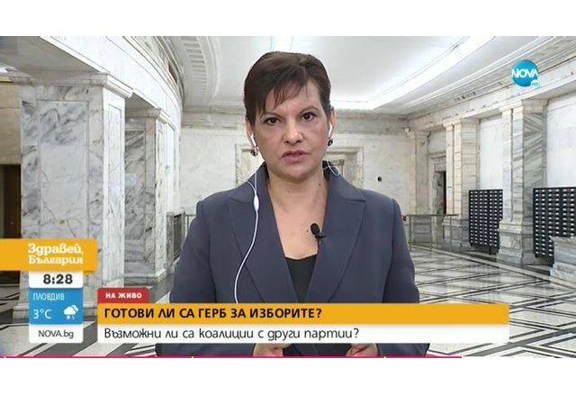 Даниела Дариткова: Безпринципни коалиции никога не сме правили, няма и да правим