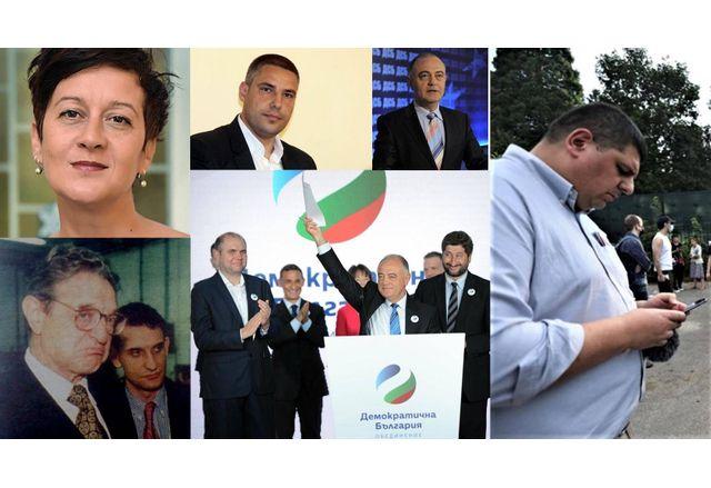 Демократична България в лица