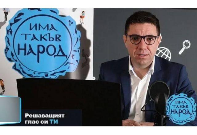 Дилян Господинов