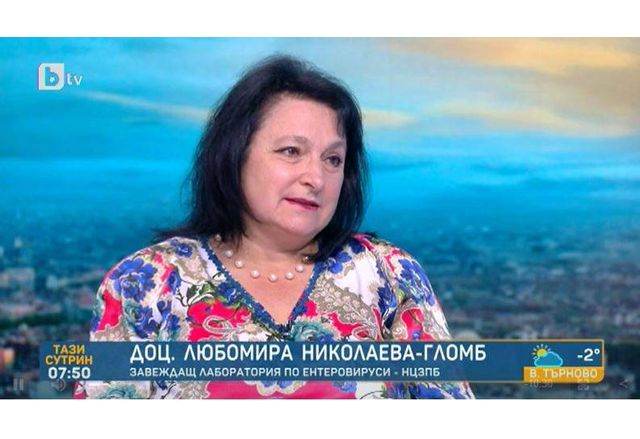 Доц. Любомира Николаева-Гломб