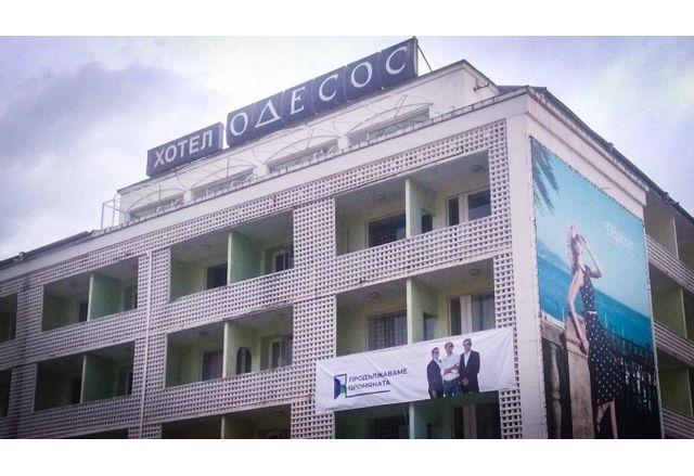 Дуото развя плакат на скандален хотел в морската столица