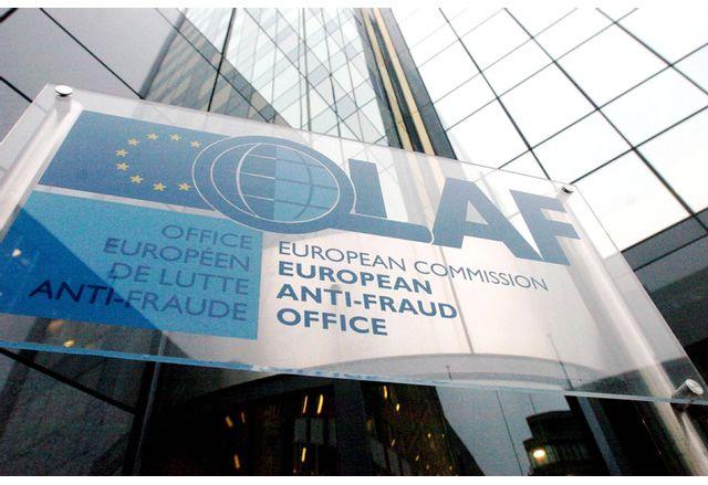Европейската служба за борба с измамите
