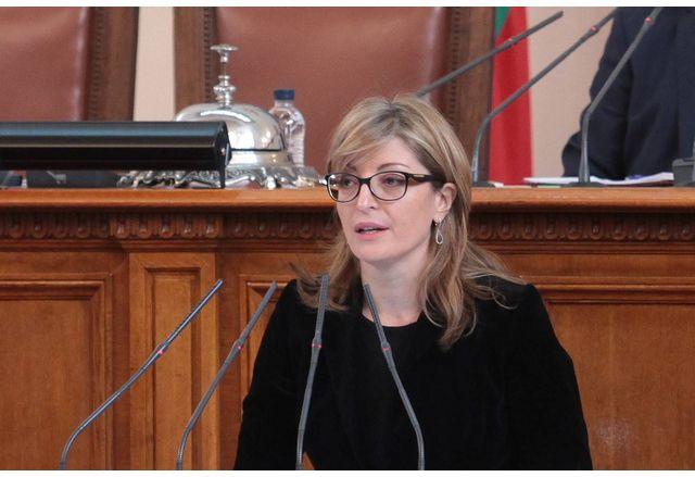 Екатерина Захариева-2