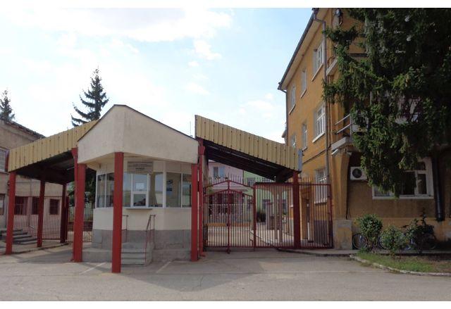 Женският затвор в Сливен