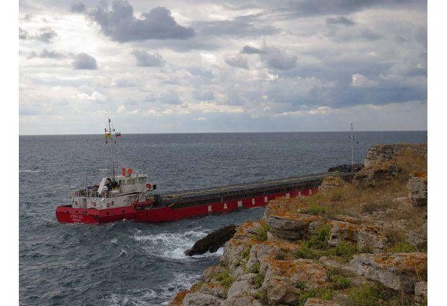 Заседналият кораб VeraSU