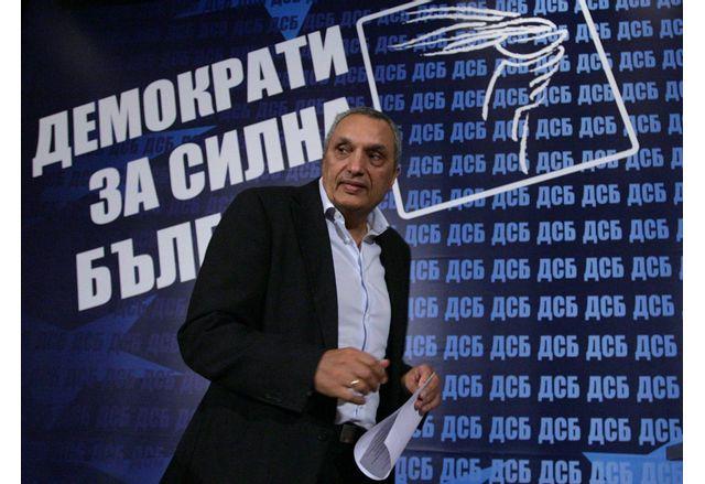 Иван Костов като председател на ДСБ