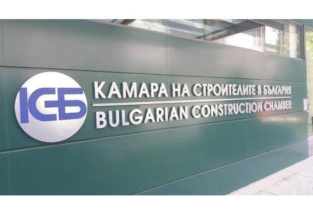Камара на строителите в България