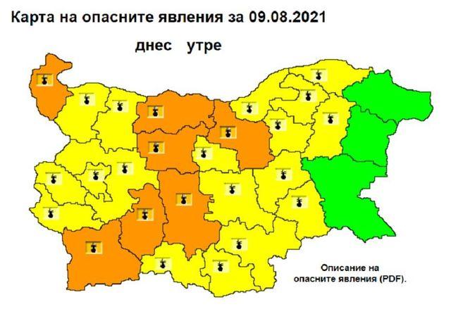 Карта  на опасните явления