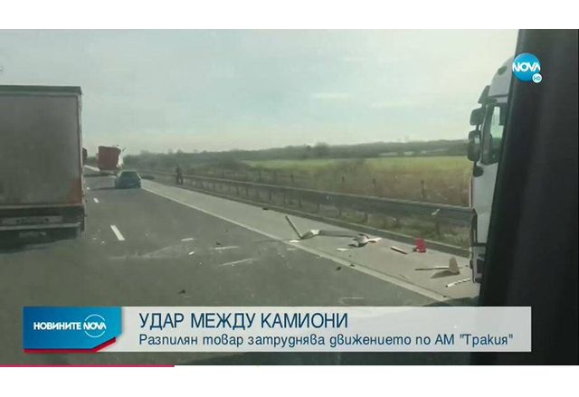 Катастрофа на два ТИР-а по автомагистрала Тракия до Пловдив