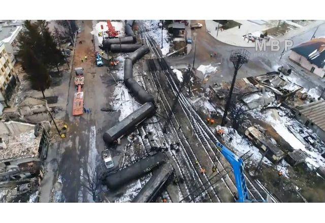 Катастрофата и взривът на гара Хитрино през 2016 г.