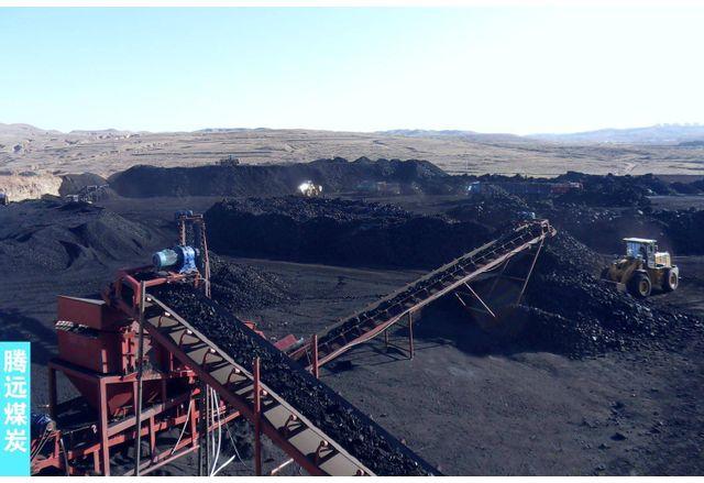 Китайска въгледобивна мина