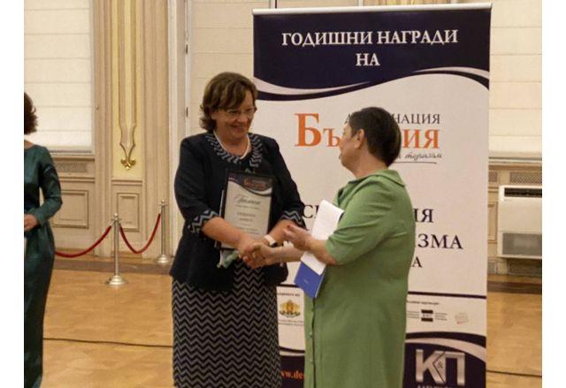 Кметът Корнелия Маринова приема наградата