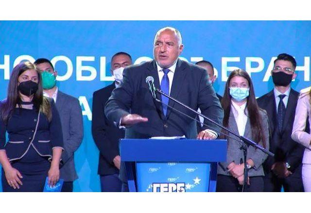 Лидерът на ГЕРБ на Националното събрание на МГЕРБ
