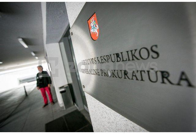 Литва обвини двама свои граждани в шпионаж в полза на Русия