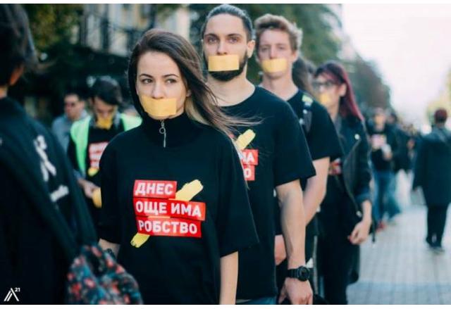 Международен ден за борба с трафика на хора