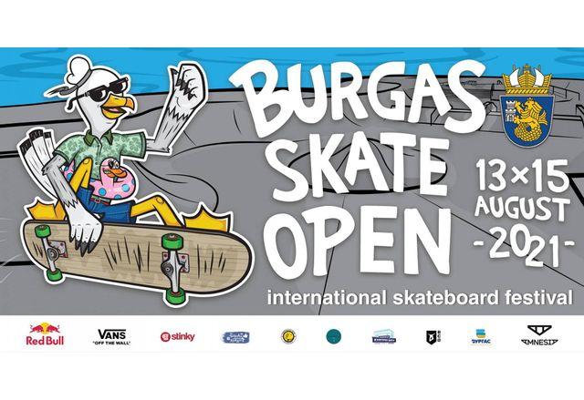 Международно състезание по скейтборд в Бургас